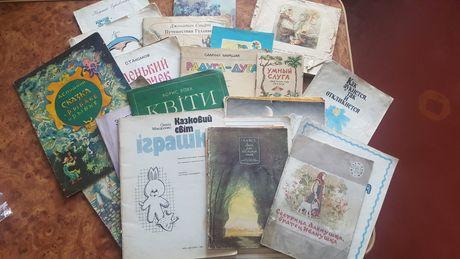 Сказки Казки російською мовою