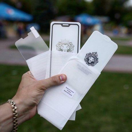 Защитное стекло для Xiaomi Redmi 7A/4x/Note 4x/Mi a3/Mi9/Mi9T/Mi max3