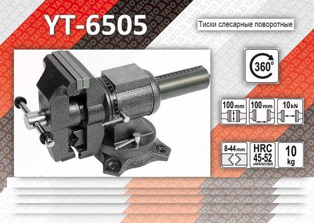 Тиски слесарные YATO 100 мм YT-6505 Польща!