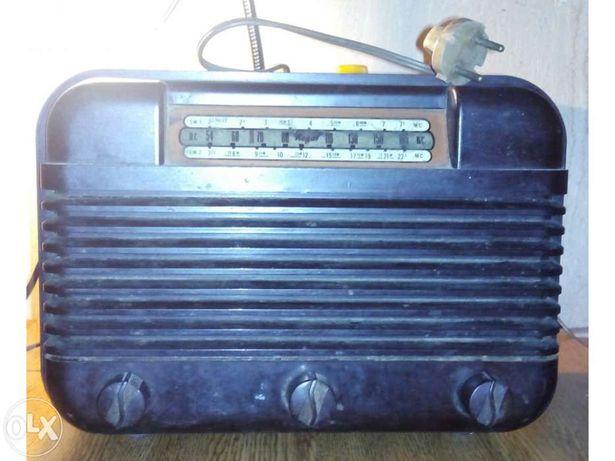 Radio Antigo Regaloop