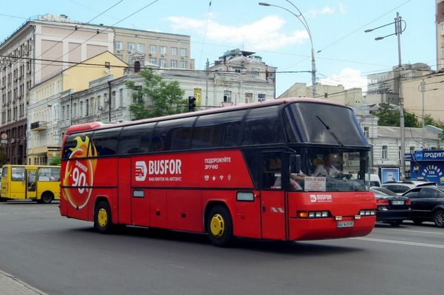 Продам автобус Neoplan