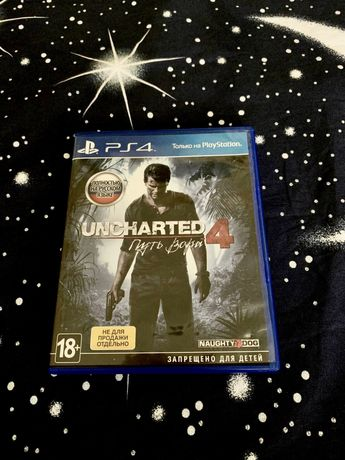 Uncharted для PS4 на русском