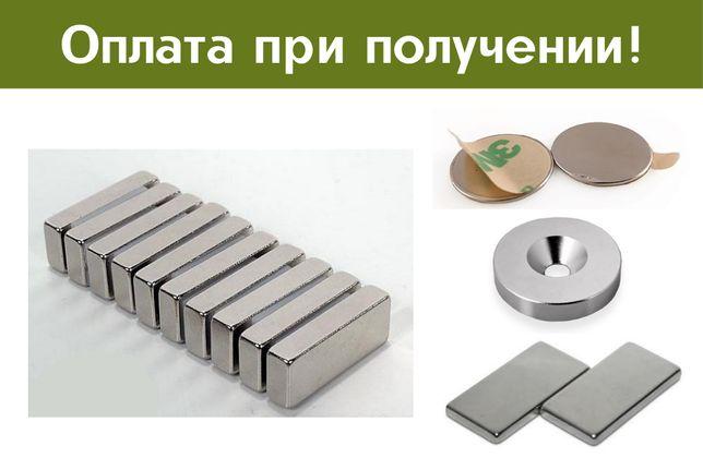 Звоните! Магниты неодимовые лучшего качества. Польское производство.