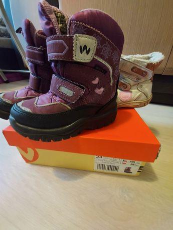 Buty zimowe dziewczęce r. 24