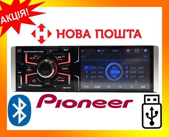 "Автомагнитола Pioneer 4061T с экраном 4.1""+ блютуз MP5 Без Предоплаты"