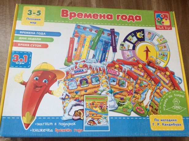 Vladi Toys Времена года