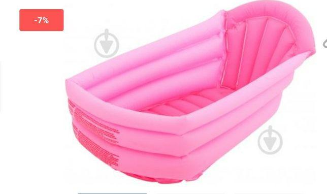 Ванночка для немолляти