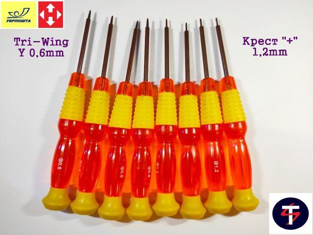 Отвертки для iPhone 7/7+/8/8+/X/Xr/Xs/Max/ Отвертки для ремонта iPhone