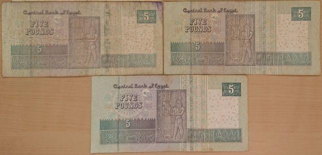 Банкноты Египет, Турция, СССР, Украина, Молдова