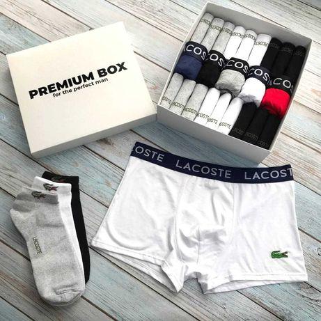 Мужское белье  + носки Лакоста трусы Чоловіча білизна Lacoste Подарок