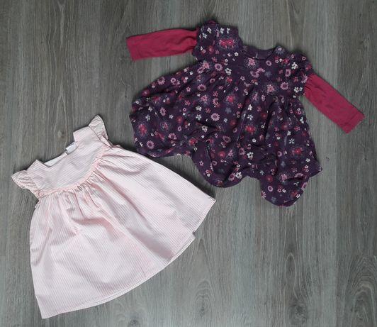 Sukienki, spodnie, bluzy i in. Rozm.68