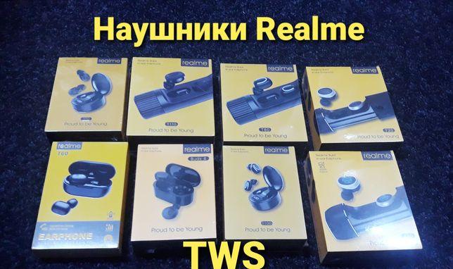 Блютуз наушники Стерео гарнитура TWS Realme BUDS 4