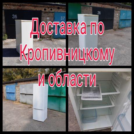 Холодильники норд. NORD в Кропивницком
