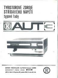 Стабилизатор напряжения 3.2-5.2 Квт AUT 320