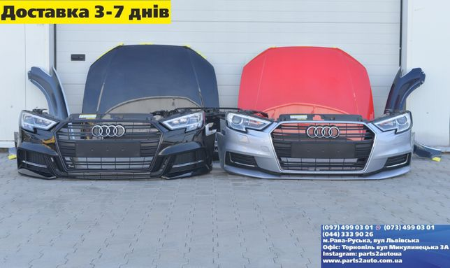 Audi A3 8P 8V 2008- нові б/у Разборка Авторазборка Авто Шрот Запчасти