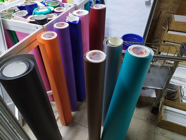 Оракал плёнка разных цветов