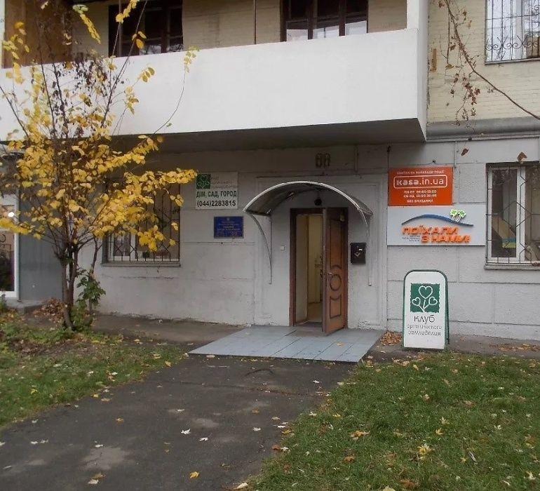 Офис в фасадном здании с мебелью, рядом с Голосеевским Двором Киев - изображение 1