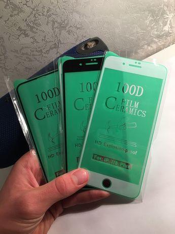 Защитное стекло керамическое iphone 6, 6s, 7, 7+, 8, 8+, X(10), ХR, 1