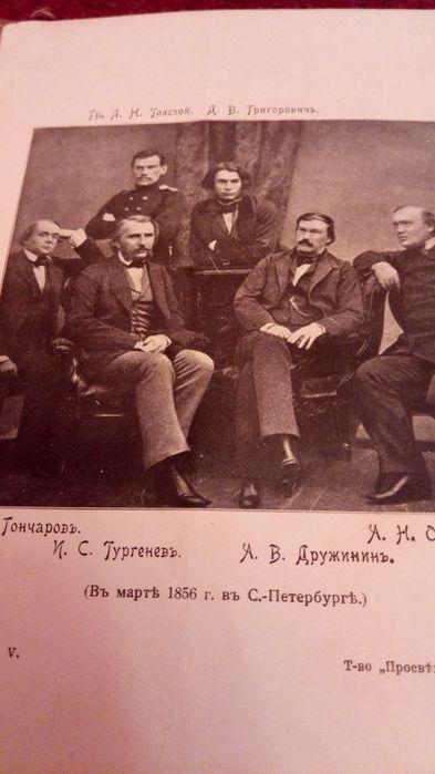 Собрание сочинений Островского1897 Малковка - изображение 1