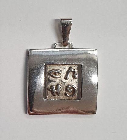 Wyrób jubilerski używany - srebrna zawieszka