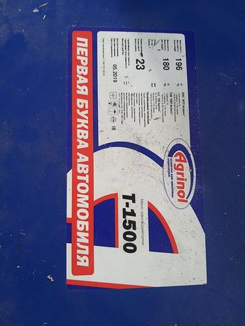 Продам масло трансформаторне Т-1500