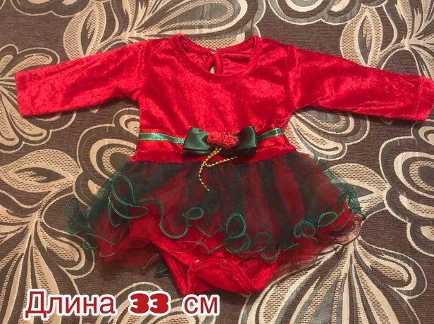 платье бодик2 + обувь( цена за все)