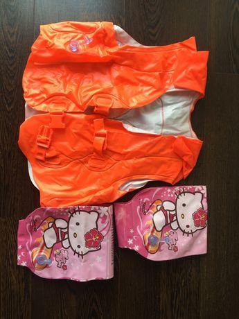 Kamizelka do pływania dla dziecka plus pływaczki hello kitty