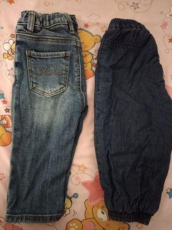 Продам джинсы.