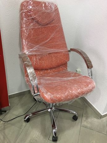 Krzesło kosmetyczne