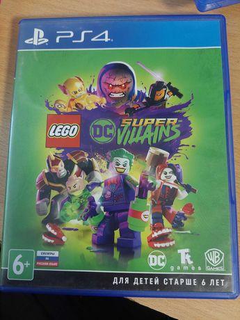 Lego DC Super Villans