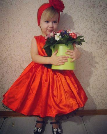 Платье нарядное с 1 года до 3