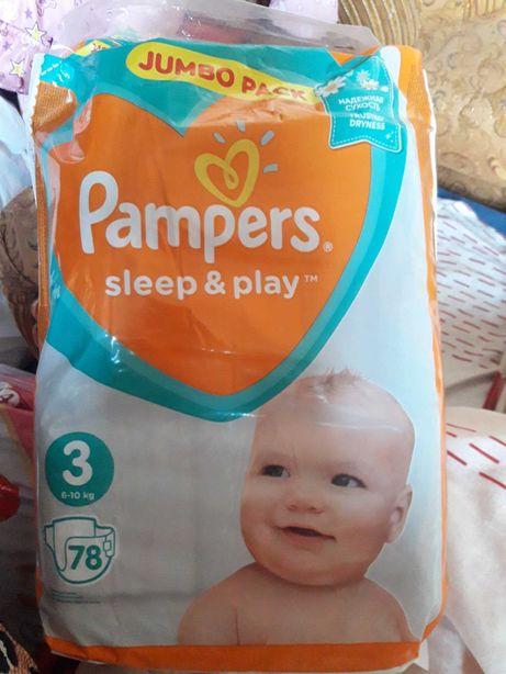 Підгузники Pampers sleep and play 3 розмір
