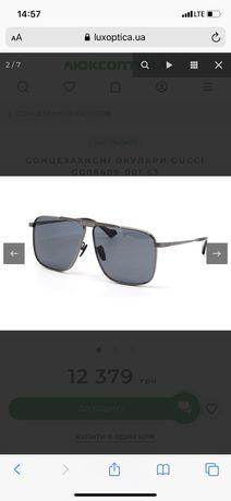 Gucci,очки