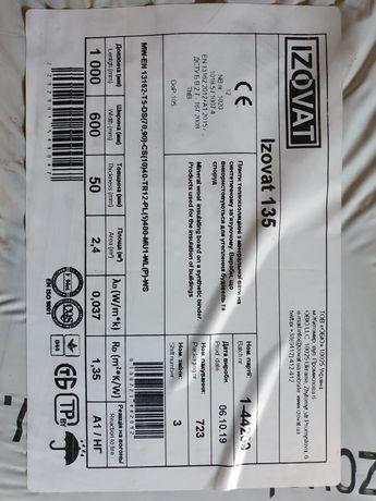 Продам мінеральну вату (базальтову) IZOVAT 135 1000×600×50. 2,4м2