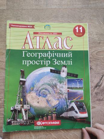 Атлас с географии 11 класс