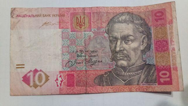 Купюра 10 грн с красивым номером