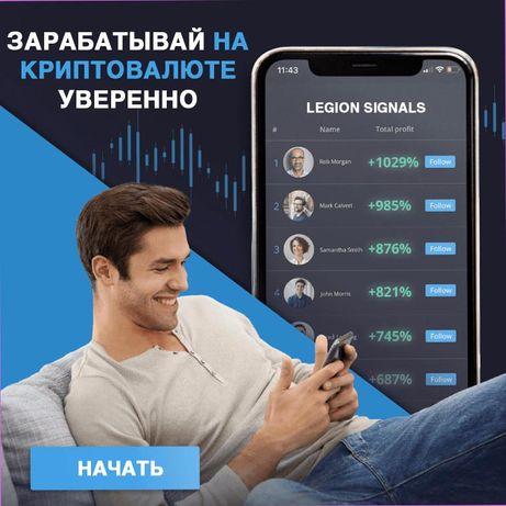 Продаж Успешный Бізнес Трейдинг BTC Криптовалюта
