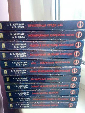 """Набор книг """"Аномальная зона"""""""