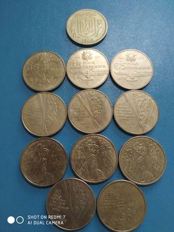 """Срочно продаю набор монет """"юбилейки""""+ 1 грн.1996 г. Отл.сост."""