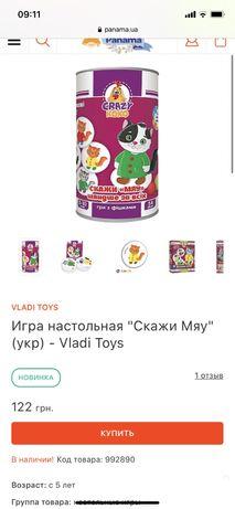 """Игра настольная """"Скажи Мяу"""" (укр) - Vladi Toys"""