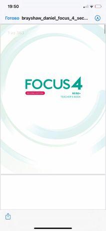 Гдз focus 4 teacher's book SECOND EDITION