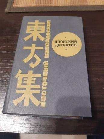 Японский детектив