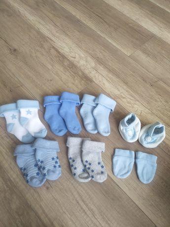 Zestaw skarpetki+buciki+rękawiczki