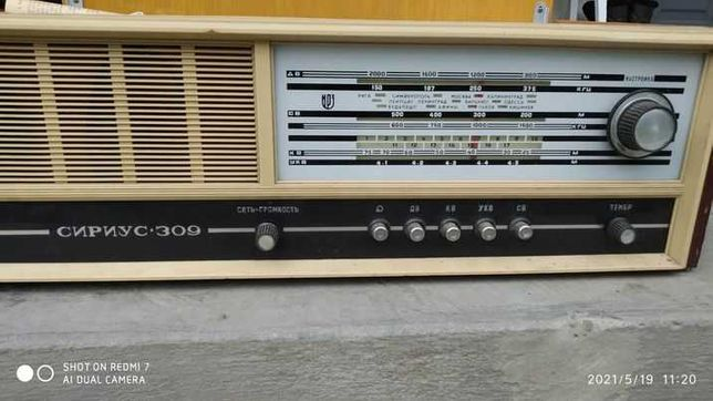 Радіола Сіріус 309