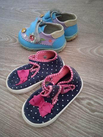 Взуття на дівчинку 21 розмір