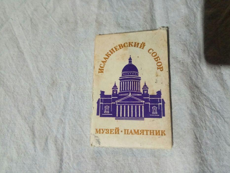 Буклет мини набор фото Исаакиевский собор Николаев - изображение 1