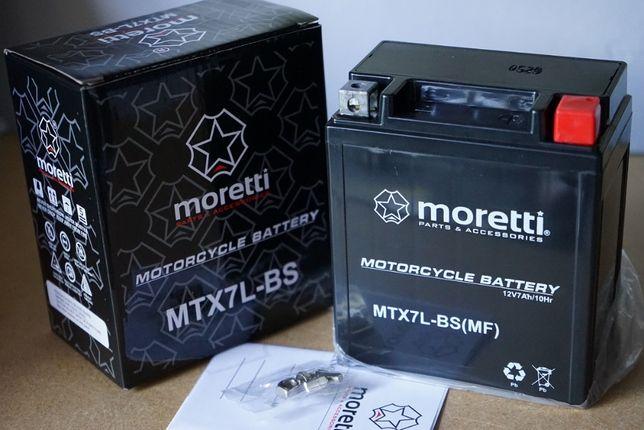 Nowy akumulator motor MTX7L-BS(MF) 12V 7Ah