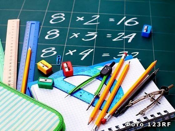 Репетитор з математики (online)