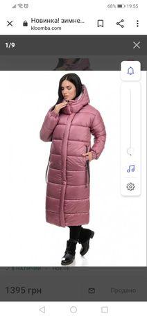 Продам Куртка пальто