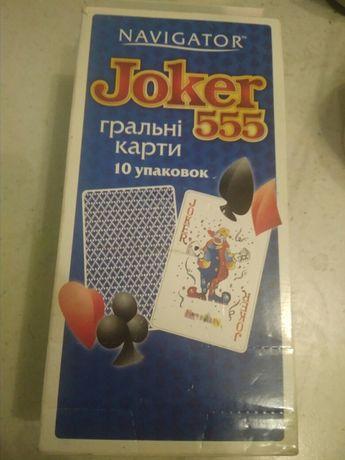 Продам карти ,є 2 нові упаковки з 10 колод по 54 карти.